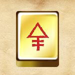 Mahjongg: Age of Alchemy: A classic game for everyone to enjoy!